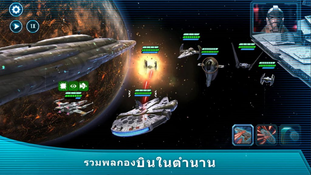เกม STAR WARS : Galaxy of Heroes